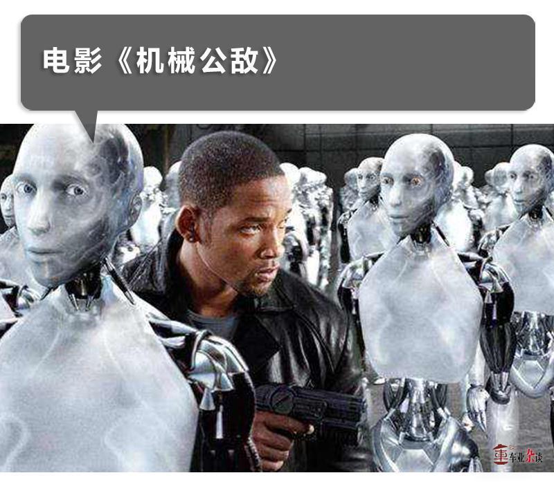 直击第四届亚洲CES,最便宜的AI外设只要399! - 周磊 - 周磊