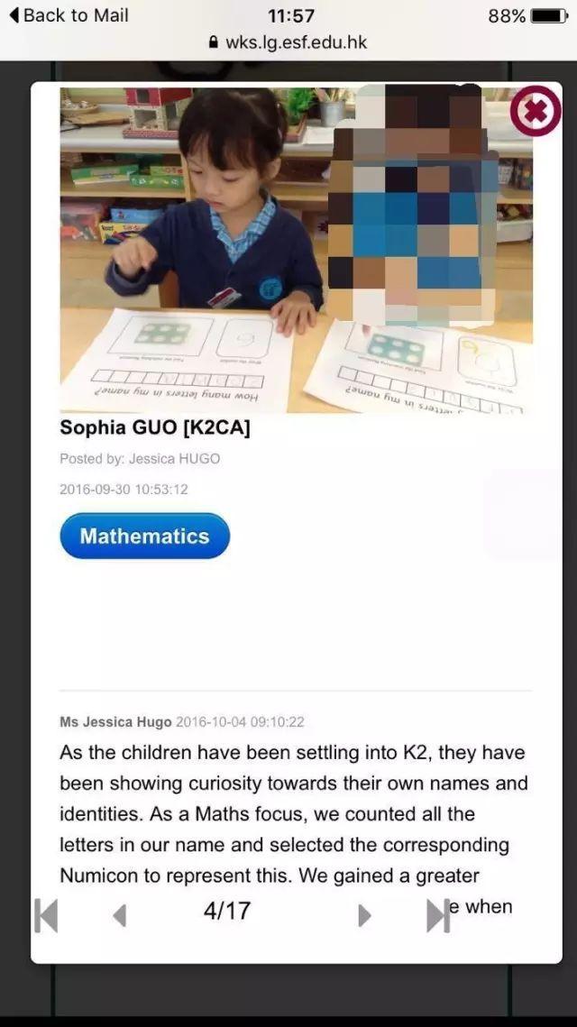 对,我就是那个数学不好的人!怎么解?