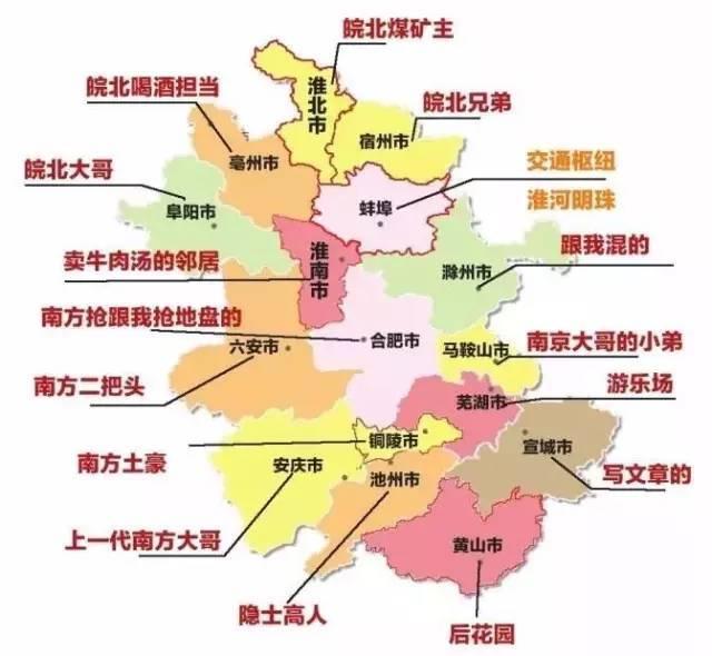 安庆人均gdp_安徽2018年上半年GDP新鲜出炉 安庆排名第四