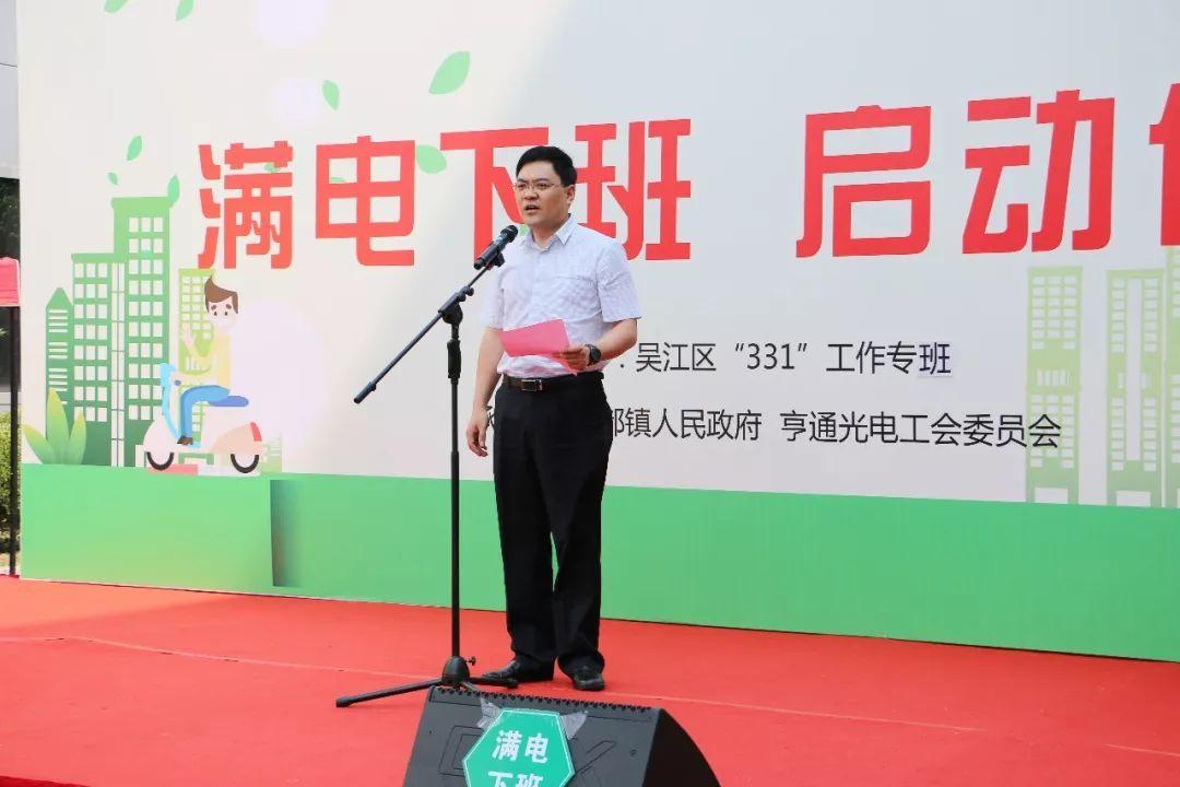 公安局电�_副区长,区公安局局长马景亮