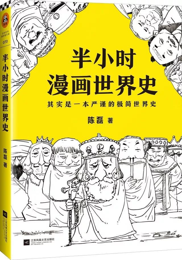 2019年全国畅销书排行_在中国屏风上 搜狗百科