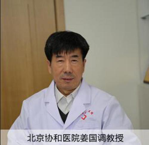 协和医院专家成都助力端午疤痕专项救助!