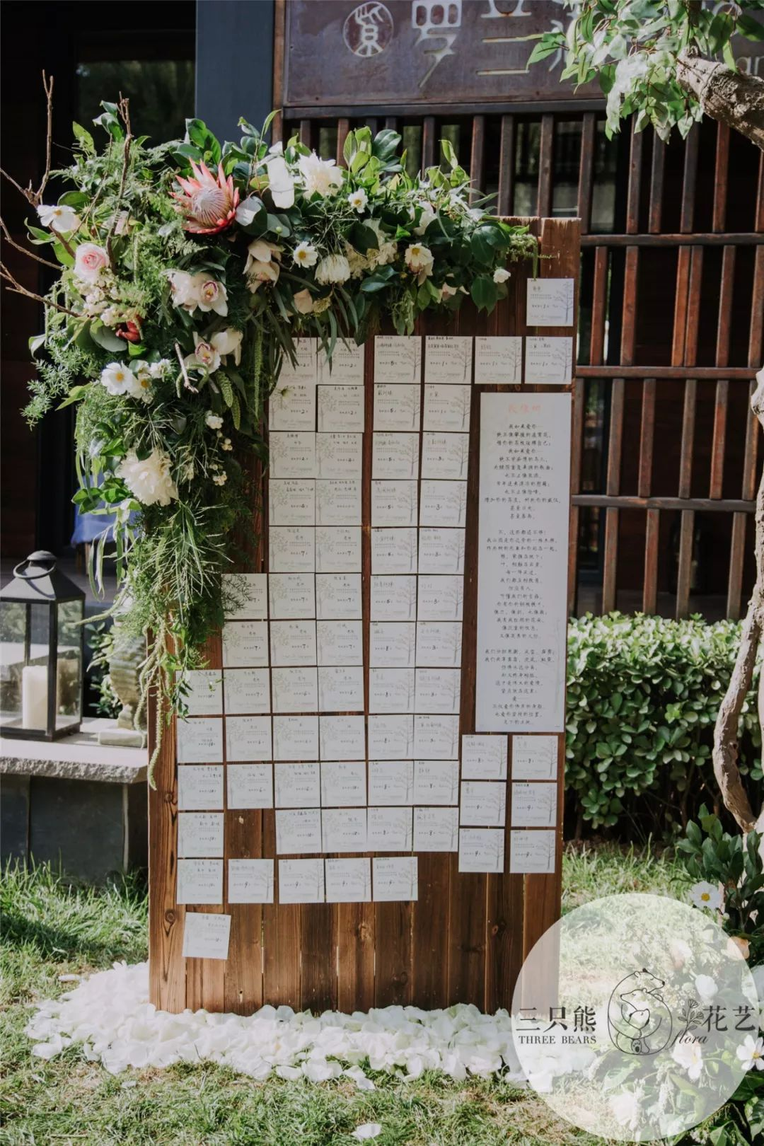 以诗为题,以爱之名,一场洋溢着翩跹诗意的小清新婚礼 真实婚礼