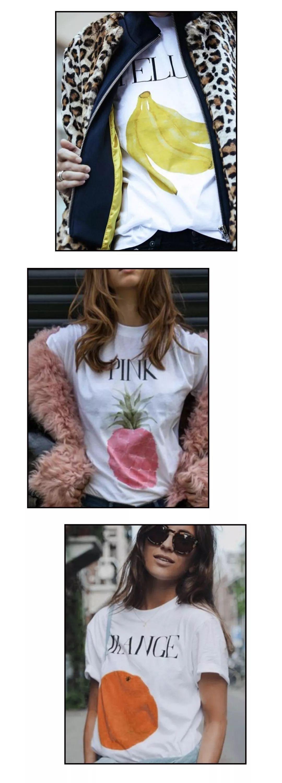 如何在夏季轻松如林允般的少女感~减龄10岁的T恤了解一下