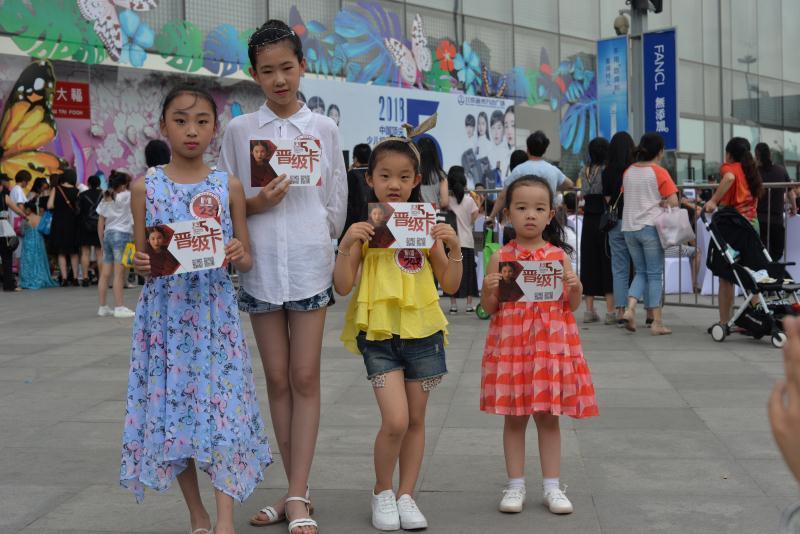 童模界多名学员获得顶尖少儿模特大赛北京区复赛资格