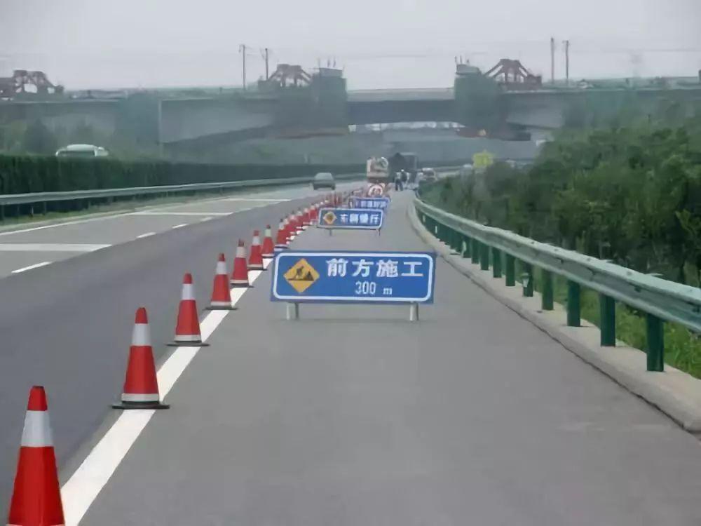 临时收费站—2号应急通道(雅西高速k1991 100—龙安路—花凰路)路段图片