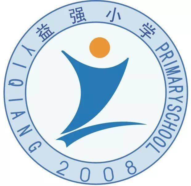 logo logo 标志 设计 图标 620_603图片