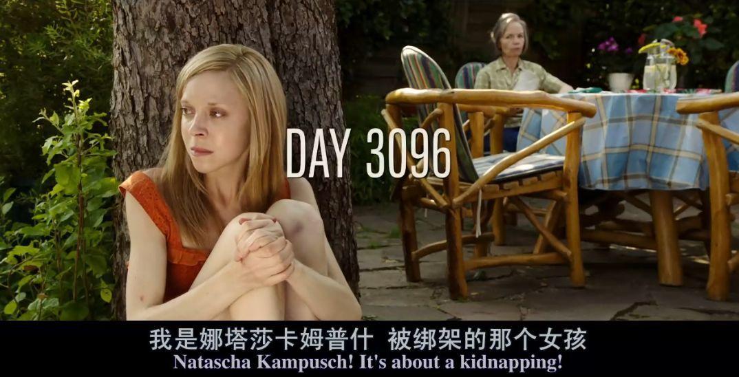 3096天,是要多么勇敢才能坚持活下来