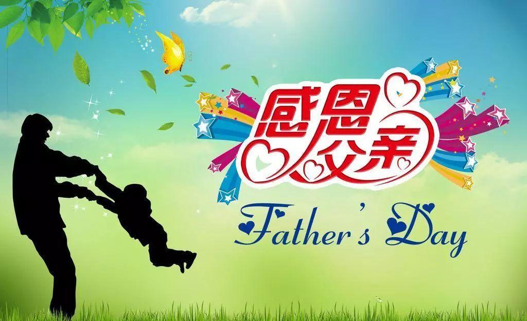 九天峰度假村 当端午节遇见父亲节
