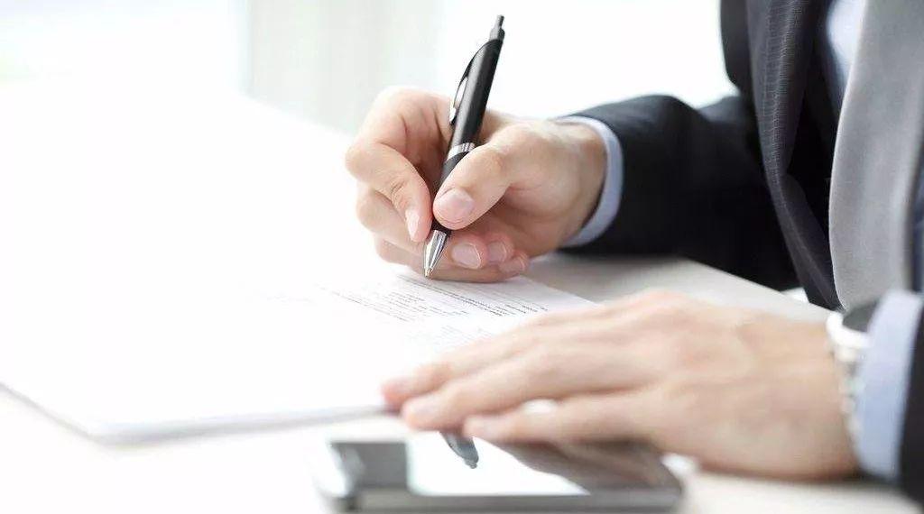 合同、欠条,签字尽量用自己带的笔,否则可能血本无归!