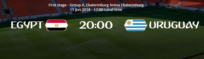 20:00世界杯 埃及VS乌拉圭 赛事分析