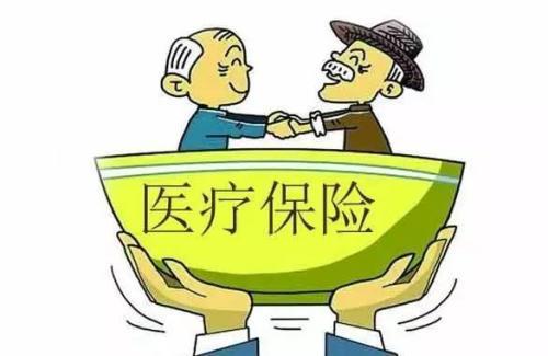 别急着赶咱爸妈回乡下,深圳随迁老人也可参加医保
