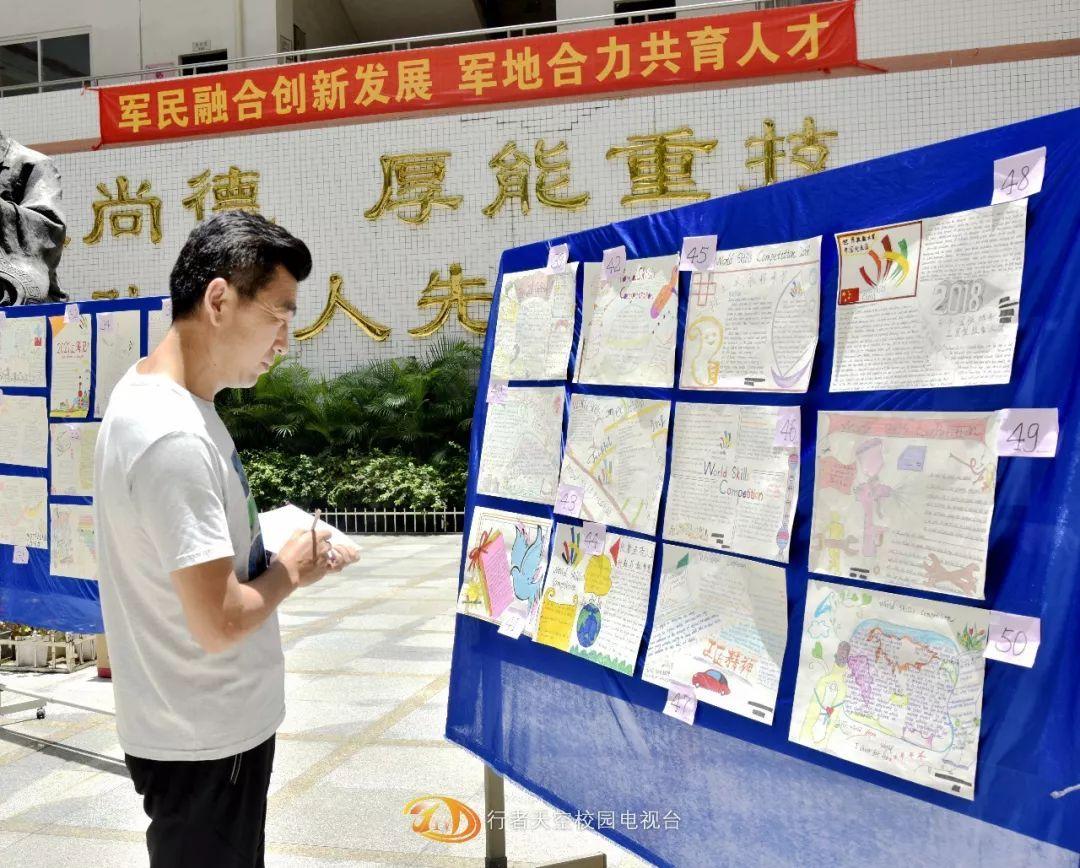 现场展出了参与比赛的手抄报作品,由专业评委(英语老师等)和大众评委