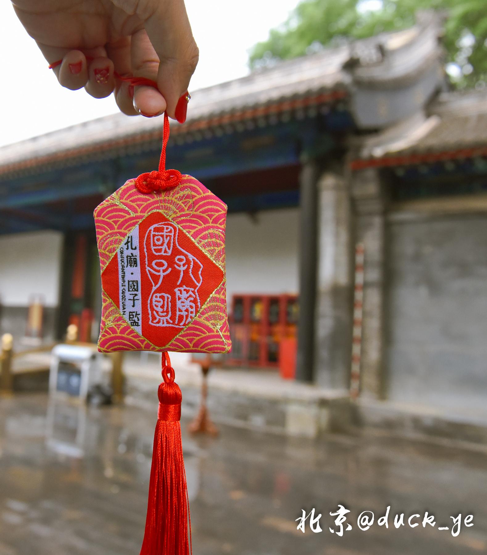 北京孔庙,比故宫历史还悠久,高考前后最为热闹