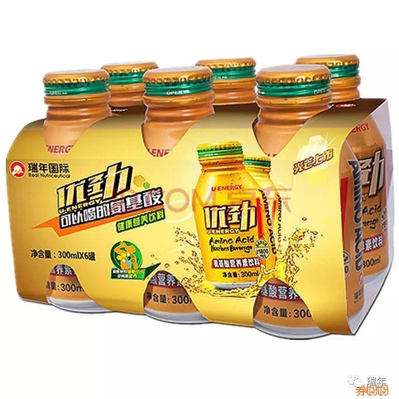 """高端氨基酸健康营养素饮料——""""优劲"""""""