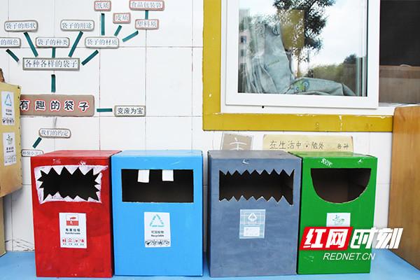 """长沙县垃圾分类从娃娃抓起 """"试点年""""要攒起大把经验图片"""