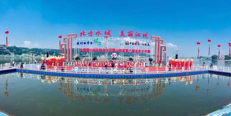 沁县高速规划图