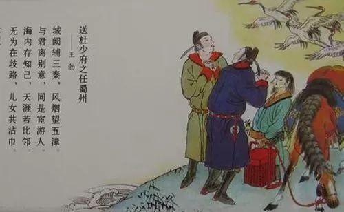 【征文048】子若轻尘//杂谈:能称得上才子的人不多,王勃就是其中一个