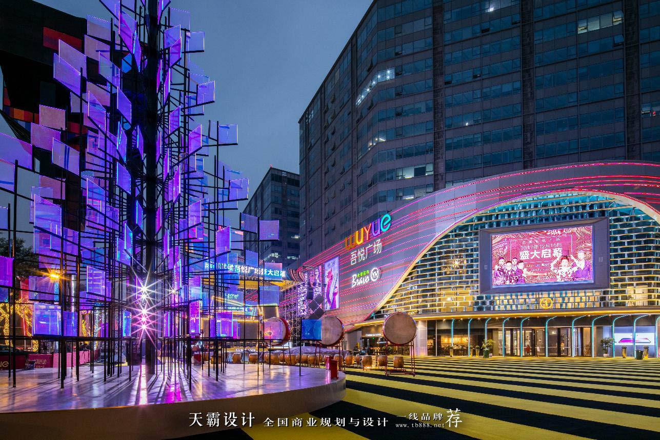 一万只纸鹤同时点亮五月的祝福,就在此刻,扬州吾悦广场。