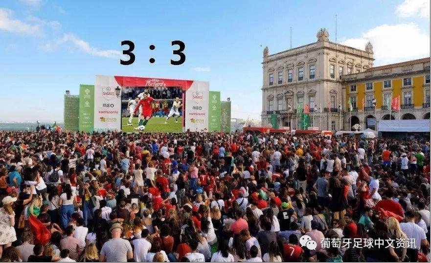 【2018世界杯】B组 葡萄牙3:3西班牙 皆大欢喜