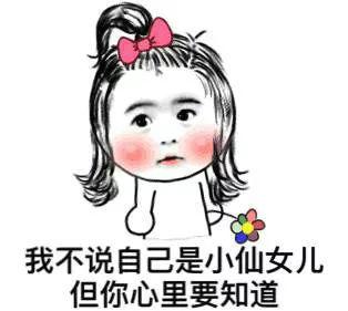 这才是想象中小仙女的模样, 再加上标准的职业装穿在身上, 更是婀娜图片