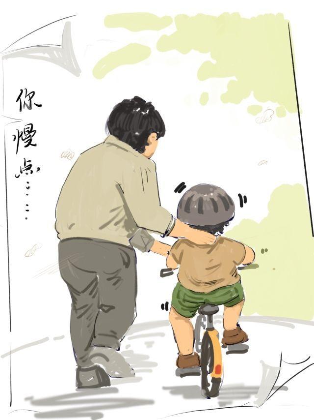 9幅手绘插画,29个字,道尽父爱如山!