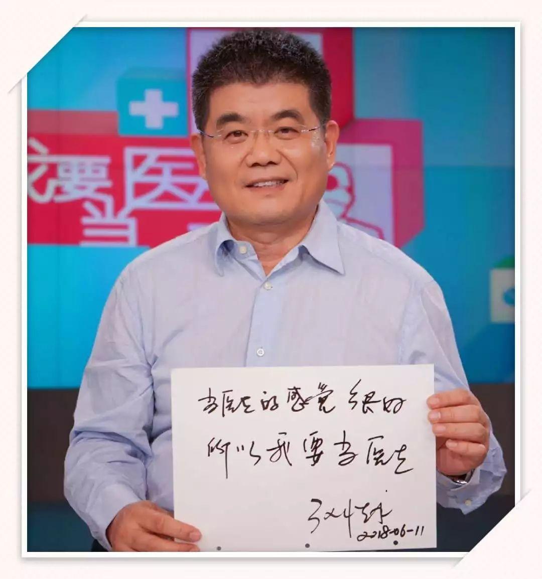 北京天坛医院普外科_首都医科大学附属北京天坛医院