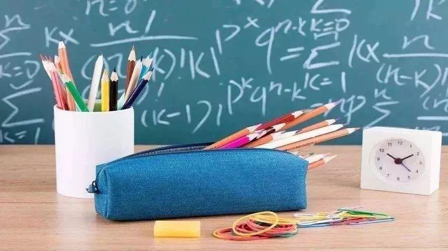高中数学最全思维导图,值得收藏!