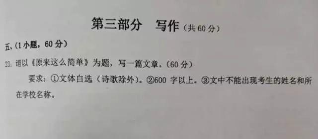 宝宝名字赵女夏钰宣姓名八字测试