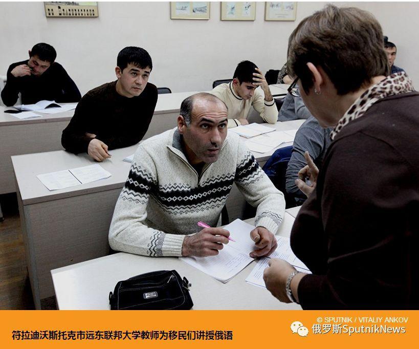 周末精选:外地人口不断涌向莫斯科:外国人在俄罗斯找工作难吗?