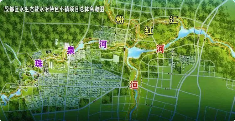 水冶将来美得不像话 珍珠泉公园及水冶古镇意向效果图抢鲜看