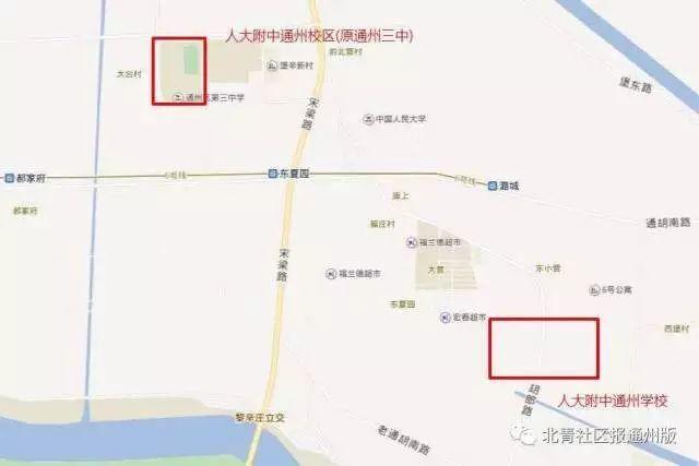 """""""北京学校""""横空出世,人大附中举办,释放了哪些教改新信号   动向"""