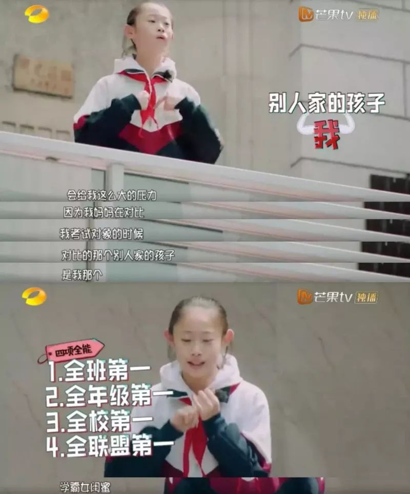 少年中国说   初中女生的告白戳中谁的泪点?