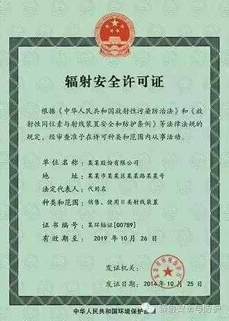 私人口腔门诊_北京大学第六医院的个人展示页
