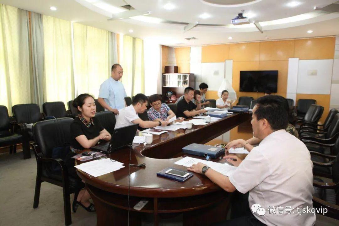 【行风建设】天津市口腔医院加强行业作风建设   推动医药领域顽症痼疾攻坚战专项行动计划向纵深发展