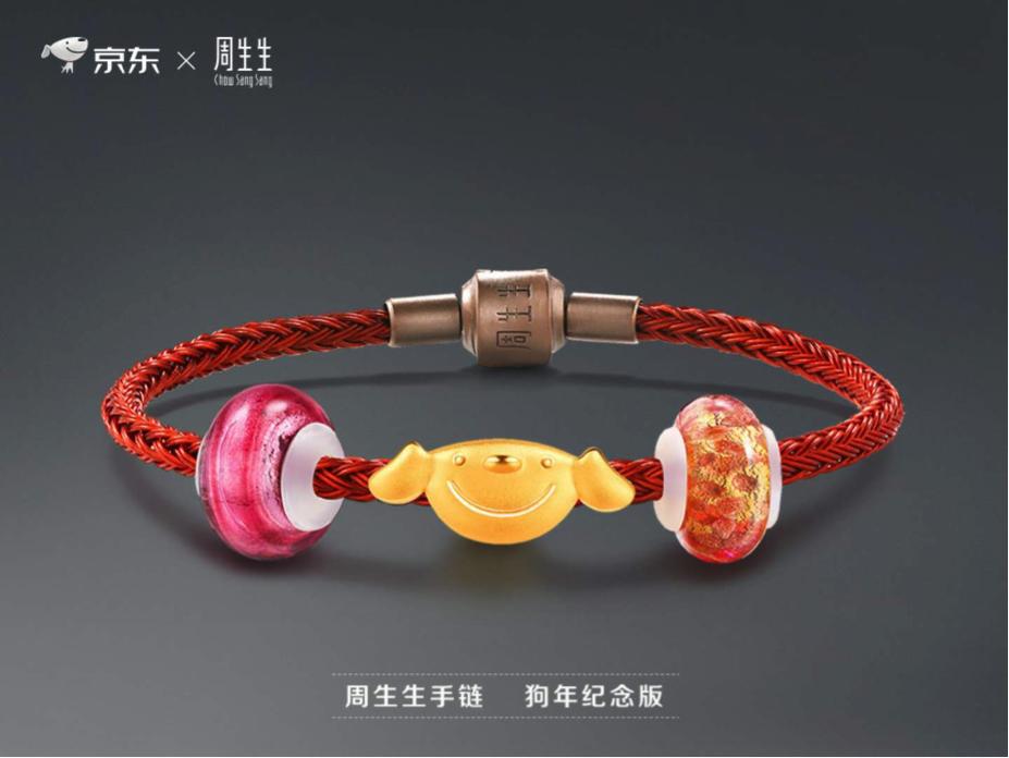 """从中国制造到中国""""智""""造 中国品牌如何抓住机遇冲出世界?"""