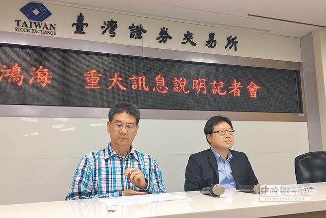 鸿海FII大陆挂牌上市能否敲醒蔡当局脑袋?
