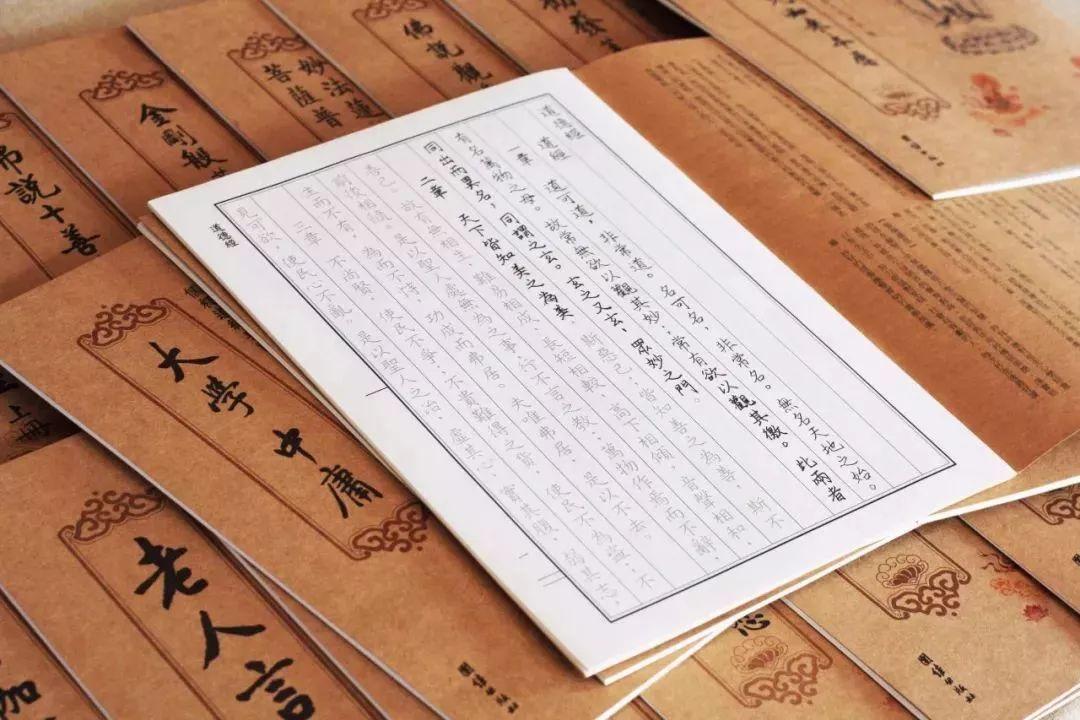 看了孙俪的手抄经文,忽然也很想抄经