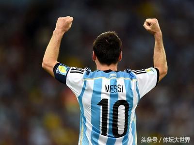 世界杯身价最高的五位球员!梅西不是第一