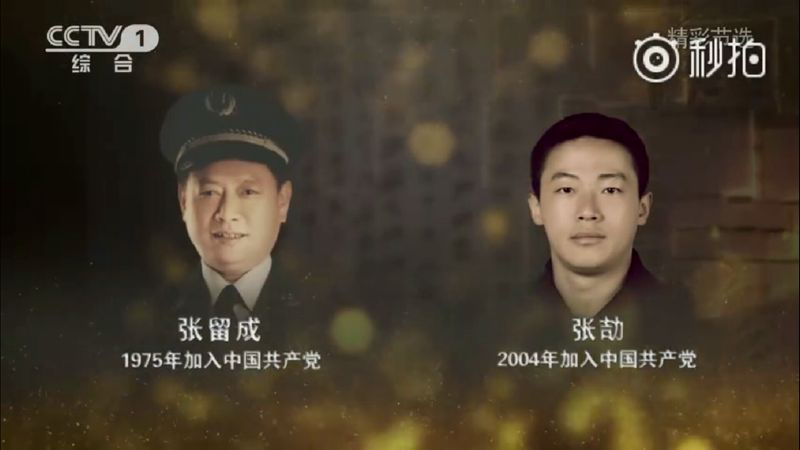 中国人的故事 父亲的职业,让我追随和自豪!