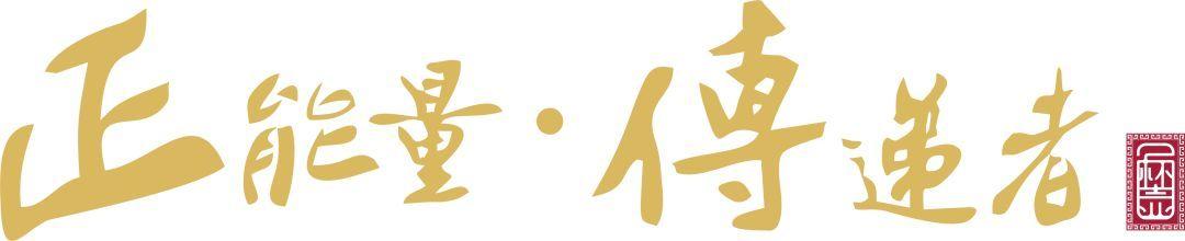 【华盛购物】杯壶先生——我的中国梦