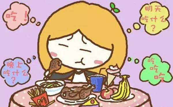 【科普营养】甲状腺患者吃货指南,这8大类食物要伸冤