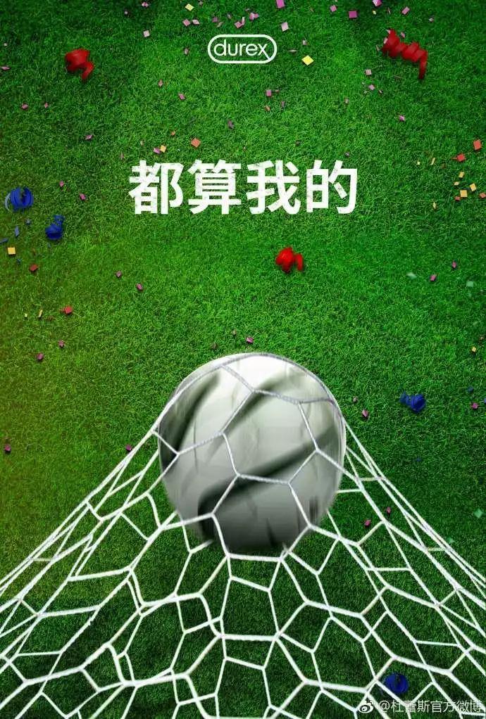 各家世界杯海报,你Pick哪一张?