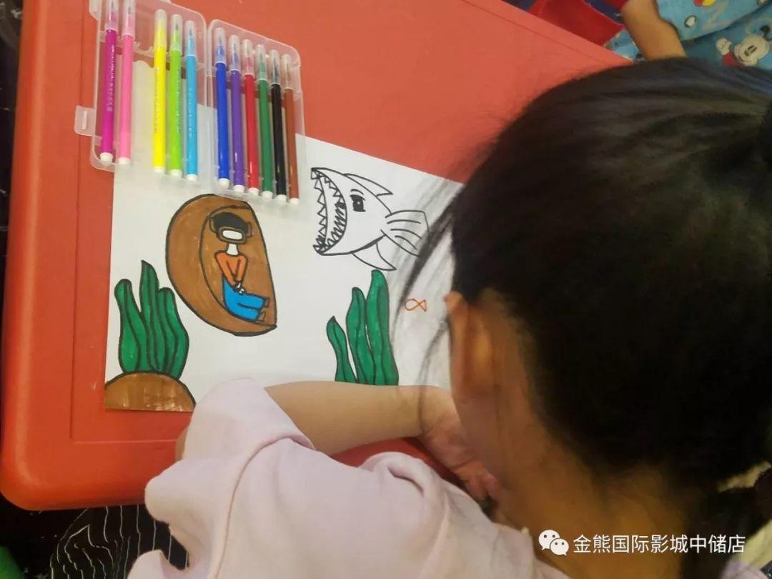 小小画家熊小米全集在线观看 - 小小画家熊小米高清漫画 -