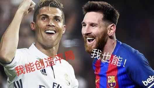 乌姆蒂蒂手球、转战NBA;梅西失点、导演剧本杭州电子竞技亚运会图片