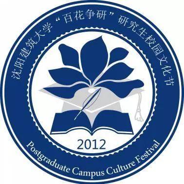 logo logo 标志 设计 图标 378_377