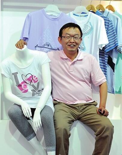 CEO陈年创业做服装,规模达到5000万美元