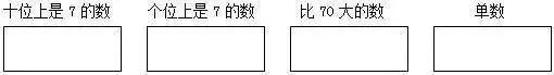 6年级各10道易错重点题(附答案)
