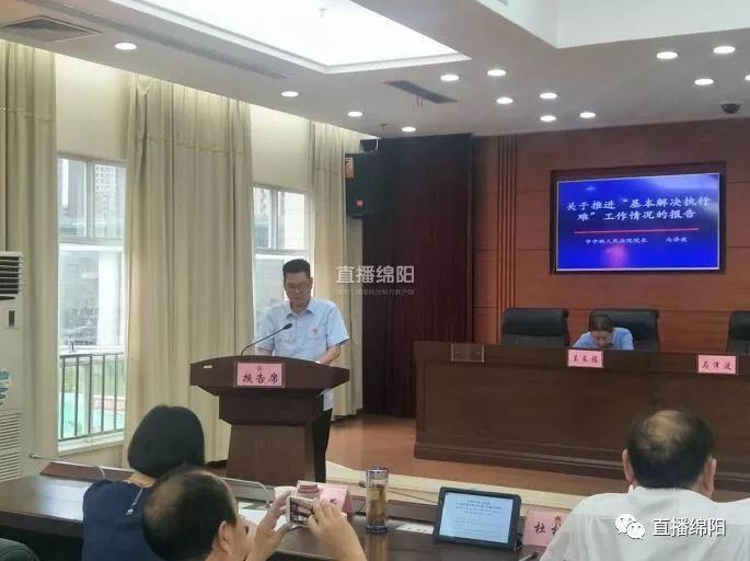(绵阳广播电视台记者:蒋成林)返回搜责任编辑