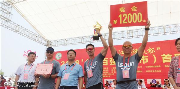 义乌进口商品城龙舟队应邀参加2018百强县(市)首届龙舟邀请赛
